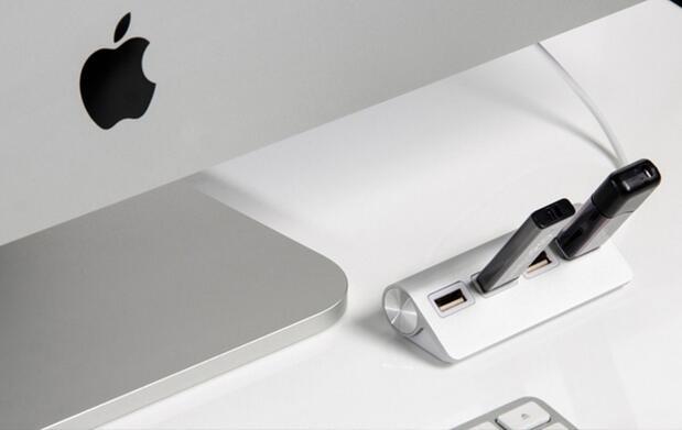 USB Hub de aluminio con 4 puertos 7,99 €
