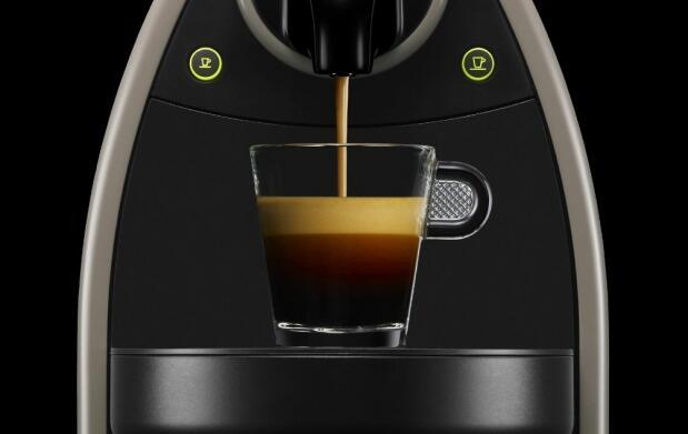 Cafetera automática sistema Nespresso 84,90€