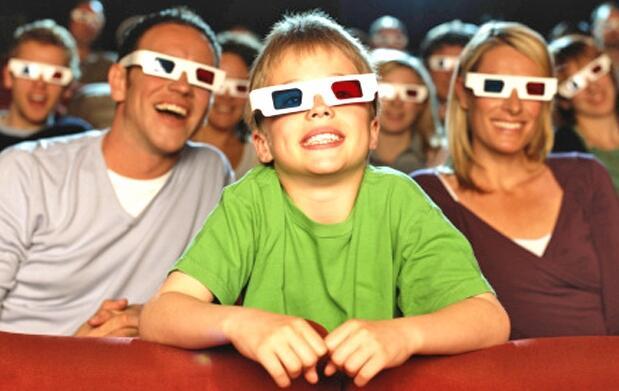 Vete al cine (incluido 3D) por solo 4 €