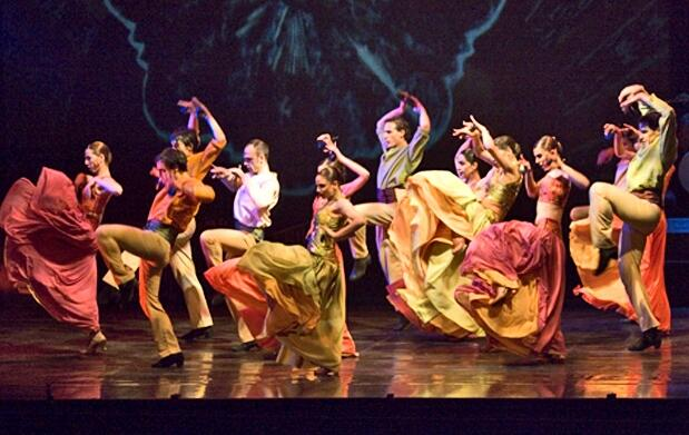 Companía Ibérica de Danza por 5.5€