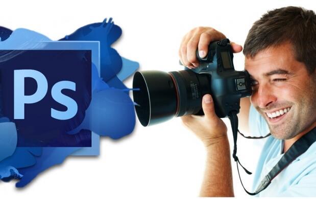 Experto en Fotografía y Photoshop 18€