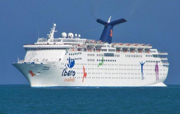 8 días de crucero TODO INCLUIDO 475€