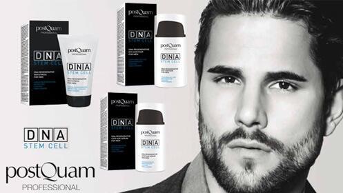 Gama facial DNA para hombres