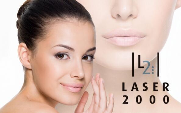 Facial IPL y peeling qu�mico L�ser 2000