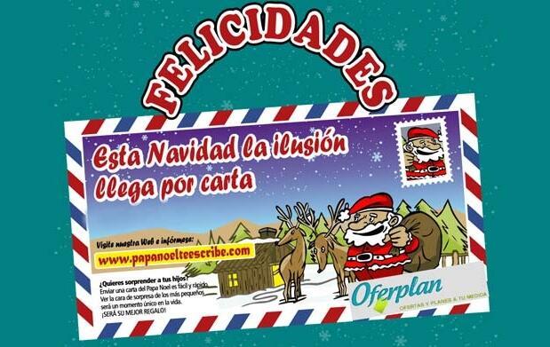 Tu carta Los Reyes Magos o Papá Noel 6€