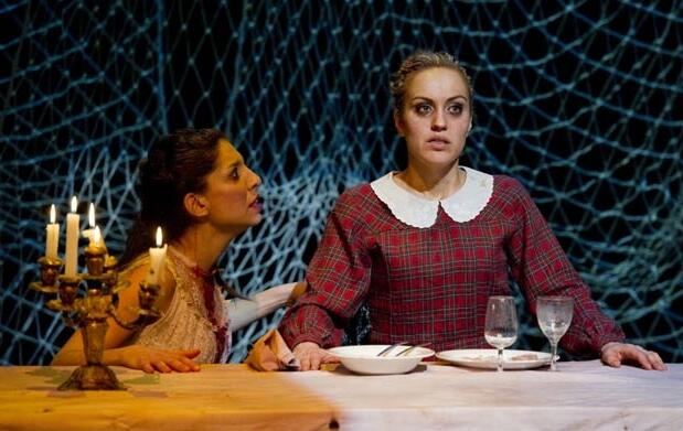 'Sweet Home'  Teatro Ortega 5 €