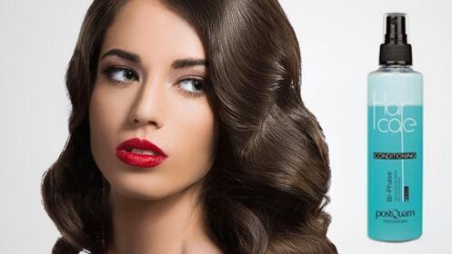 Atrévete con un nuevo look: tinte, corte, peinado, hidratación y acondicionador