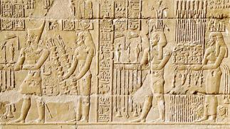 Curso de Egiptología y Simbología