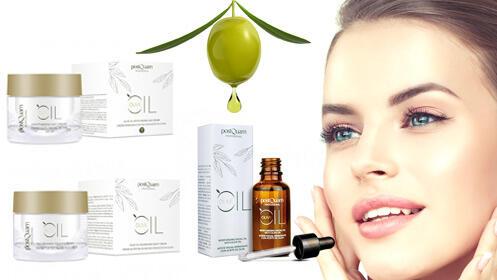 Gama facial con aceite de oliva: crema de día, de noche o sérum