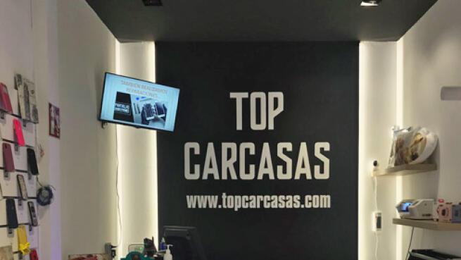 Cambia tu funda de móvil en TOP CARCASAS